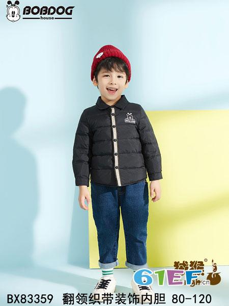 狨猴ronghou童装品牌2018秋冬儿童羽绒棉服男童短款外套中小童