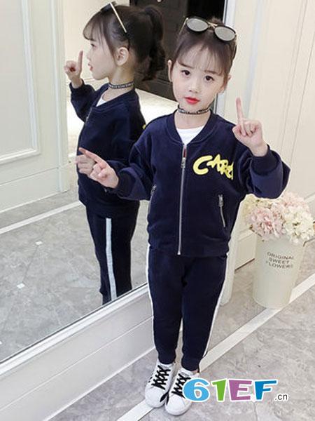 欧嘉尼童装品牌2018秋冬时髦洋气儿童装秋冬季金丝绒运动两件套