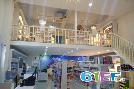 宝宝王国店铺展示