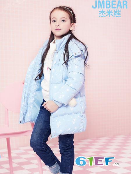 杰米熊童装品牌2018秋冬儿童羽绒棉服中小童外套