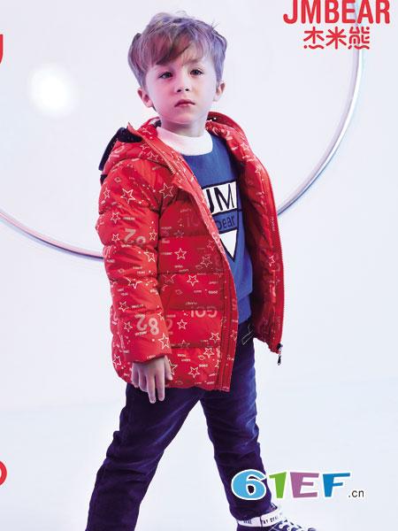 杰米熊童装品牌2018秋冬儿童百搭棉袄时尚拼接棉衣男女童加厚