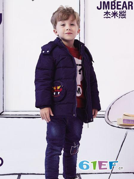 杰米熊童装品牌2018秋冬外套连帽上衣加厚潮