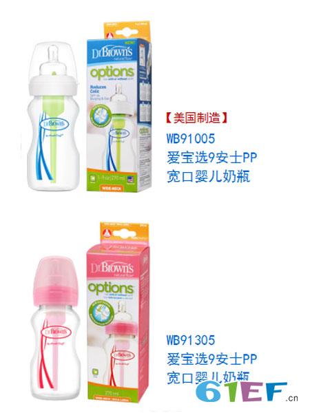 宝宝王国婴童用品玻璃奶瓶新生婴儿宝宝