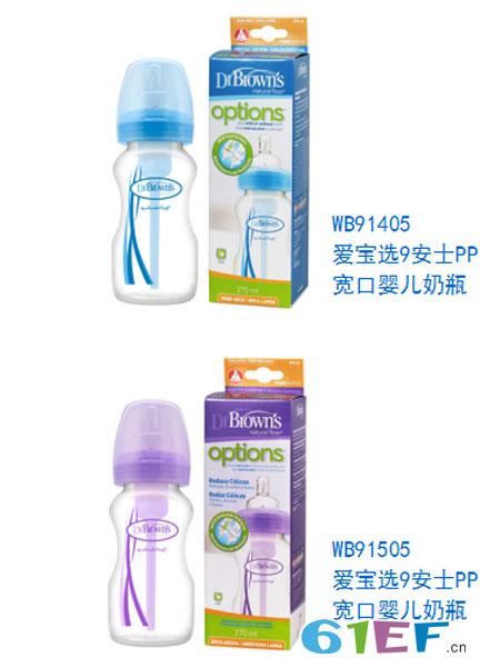 宝宝王国婴童用品防胀气宽口径奶瓶PP塑料玻璃奶瓶