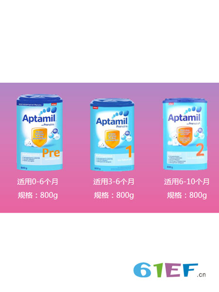 宝宝王国婴童食品Aptamil 一段婴幼儿牛奶粉