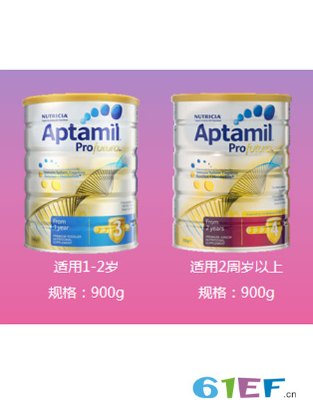 宝宝王国婴童食品铂金白金装二段2段婴幼儿宝宝儿童牛奶粉