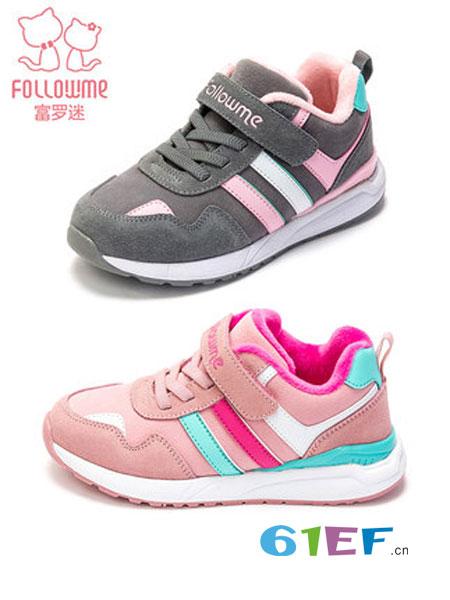 富罗迷童鞋品牌   研发、生产、销售