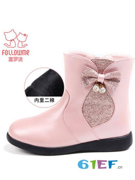 富罗迷童鞋品牌2018秋冬保暖短靴韩版儿童雪地棉靴