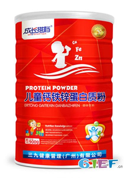 成长搭档婴儿食品2018春夏儿童钙铁锌蛋白质粉
