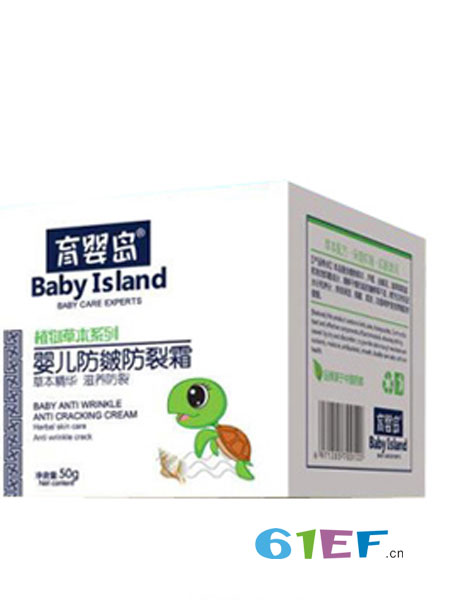 育婴岛童装品牌2018春夏婴儿防皴防裂霜50g