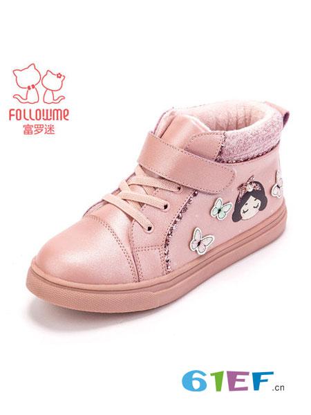 富罗迷童鞋品牌 保护消费者基金会推荐产品