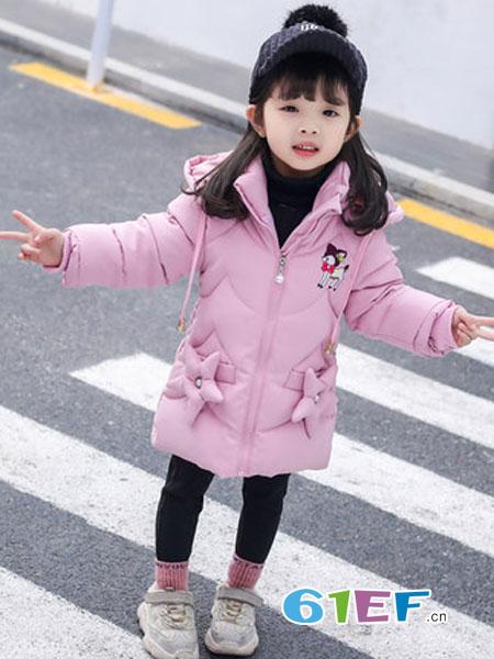园园乐童装品牌2018秋冬韩版棉袄洋气