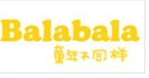 Balabala(巴拉巴拉)