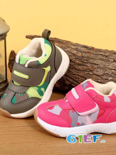 乐客友联Lucky Union童鞋童鞋品牌2018秋冬新款儿童运动鞋加绒防水二棉鞋大棉鞋