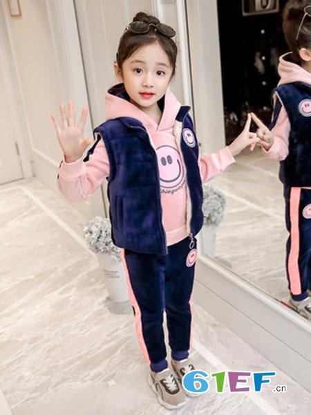 圣逸亲童装品牌2018秋冬洋气儿童装运动卫衣三件套潮