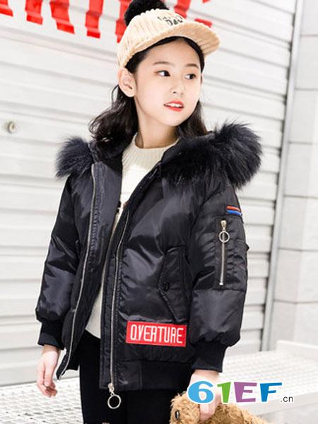 圣逸亲童装品牌2018秋冬潮洋气儿童加厚保暖棉服