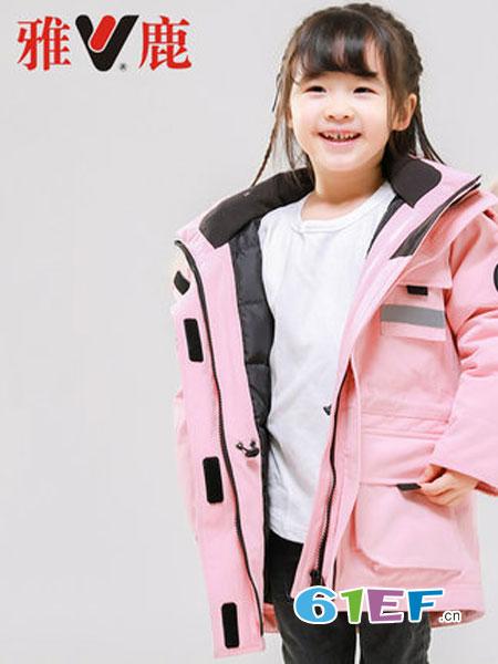 雅鹿童装品牌韩版加厚连帽风衣外套