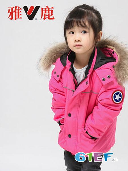 雅鹿童装品牌毛绒领加厚纯色风衣外套