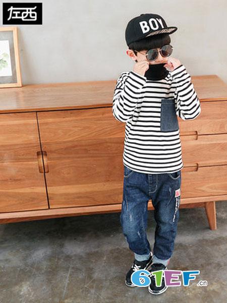 左西童装品牌2018秋冬条纹T恤长袖体恤韩版潮