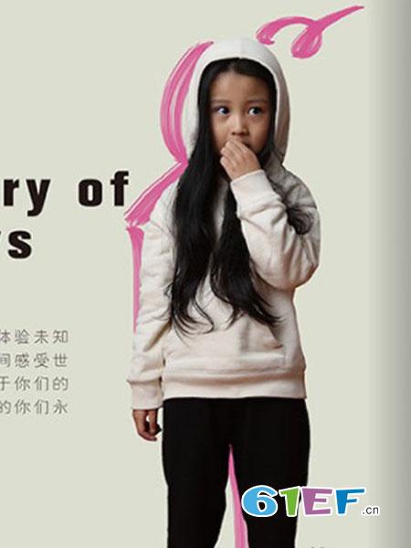 ME YOUNG龙8国际娱乐官网品牌2018秋冬短款上衣打底衫长袖T恤