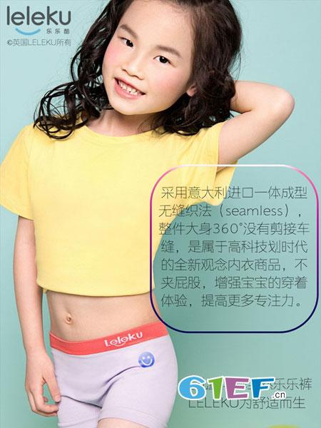 乐乐酷乐乐裤儿童内裤品牌2019春夏新品