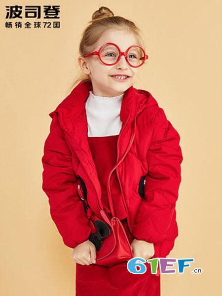 波司登童装童装品牌2018秋冬贴标萌趣口袋可爱女童保暖羽绒服