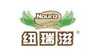 纽瑞滋Nouriz