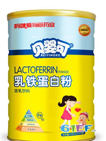 贝婴可婴儿食品2018春夏乳铁蛋白粉