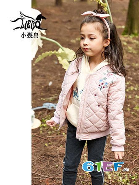 裂帛龙8国际娱乐官网品牌2018冬季洋气儿童轻薄棉衣女孩短款棉袄外套