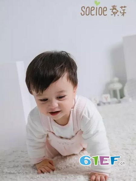 素芽soeioe婴童用品现向顾客提供品质和时尚的超值体验