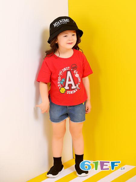 波波龙童装品牌 时尚与环保舒适面料融合,独具特色