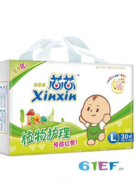芯芯婴童用品2018春夏植物护理纸尿裤L30片(中包)