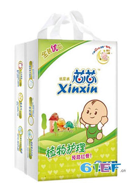 芯芯婴童用品2018春夏植物护理纸尿裤L52(大包)