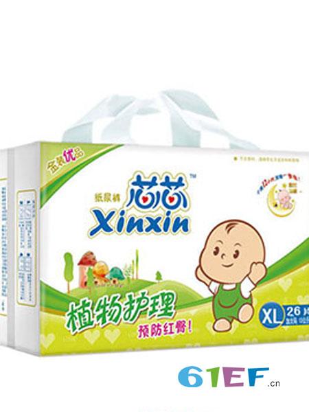 芯芯婴童用品2018春夏植物护理纸尿裤XL26片