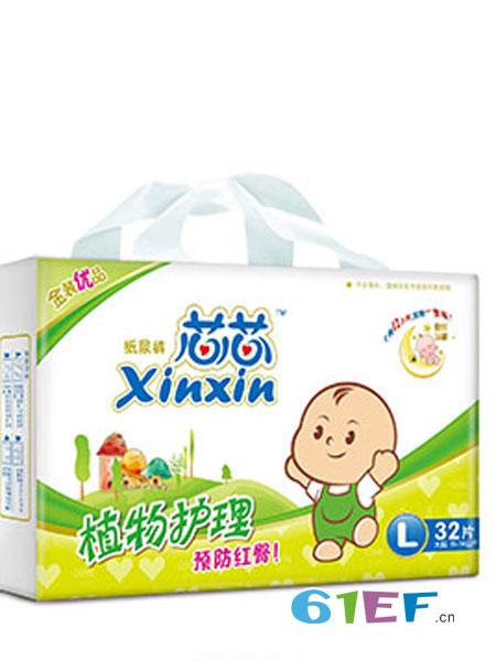 芯芯婴童用品2018春夏植物护理纸尿裤L32片(中包)