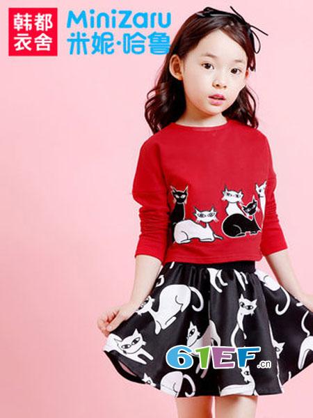 米妮哈鲁童装品牌2019春季长袖韩版儿童两件套裙昱