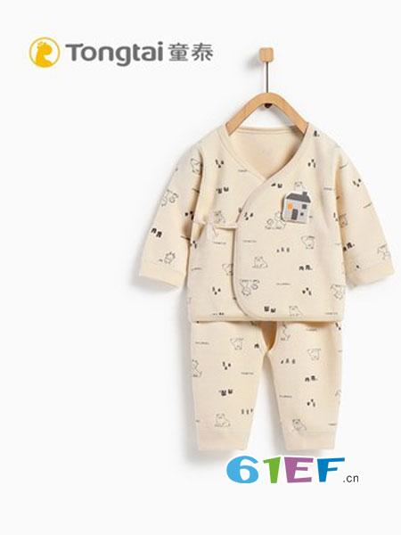 童泰童装品牌2018秋冬系带内衣两件套