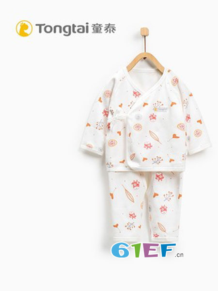 童泰童装品牌2018秋冬纯棉内衣套装