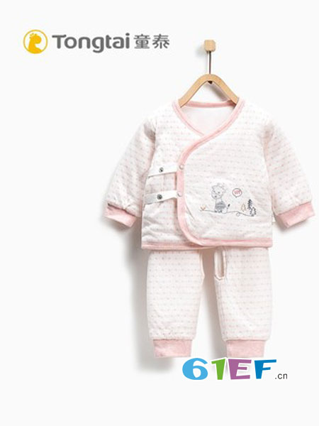 童泰童装品牌2018秋冬棉衣棉裤套装