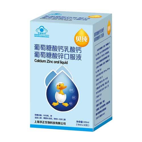 葡萄糖酸钙乳酸钙葡萄糖酸锌口服液