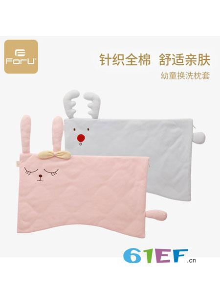 芙儿优婴童用品婴幼儿全棉针织枕套
