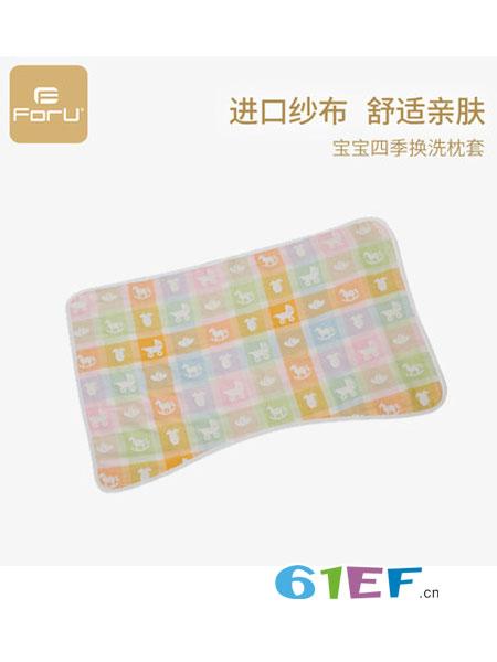 芙儿优婴童用品婴儿枕头套宝宝枕巾