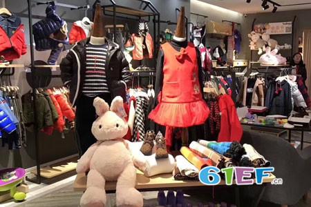 兔子杰罗店铺展示