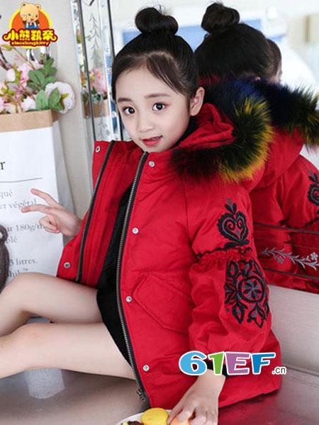 小熊凯帝童装品牌2018秋冬刺绣连帽中长款棉服