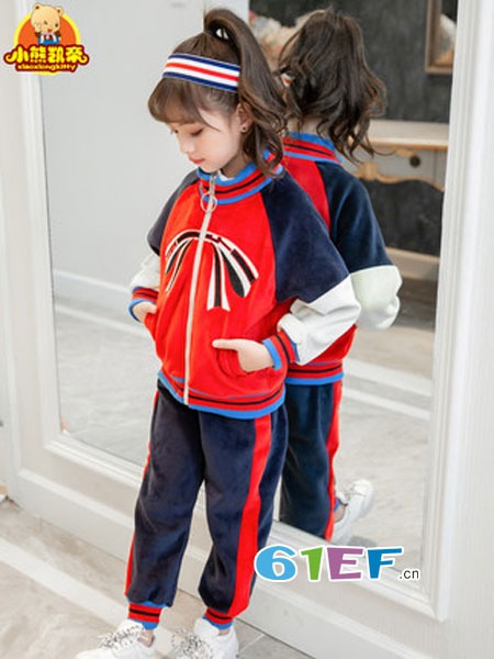 小熊凯帝童装品牌2018秋冬棒球服两件套