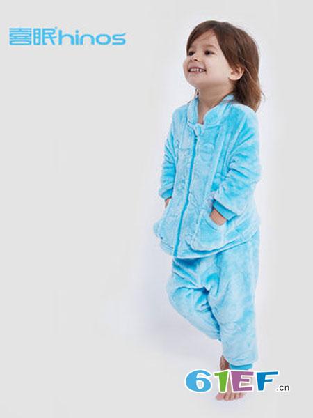 喜眠童装品牌2018秋冬排汗加厚法兰绒保暖小立领睡衣套装