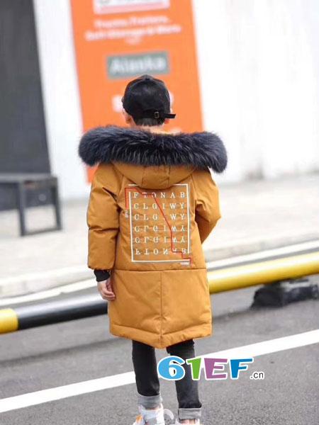欧米源童装品牌字母中长款大毛领羽绒服