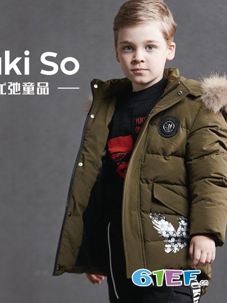 YukiSo童装品牌2018秋冬外套时尚连帽大毛领棉服中大童男孩