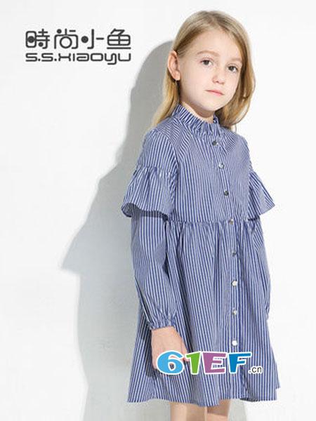 时尚小鱼童装品牌2019春季条纹连衣裙洋气荷叶边袖