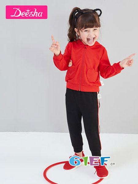 笛莎童装品牌2019春季爱心口袋儿童休闲运动两件套装